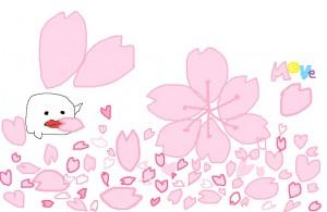 move sakura